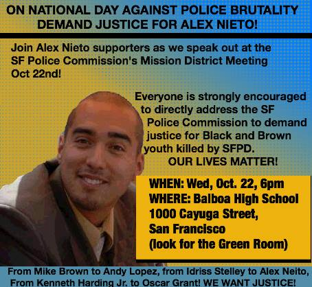 Flyer Police Commission Oct 22